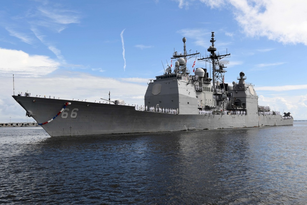 NAVSEA Commander Explains Cruiser Maintenance Issues